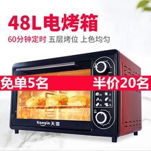 家用烘mo多功能全自le箱一体机40升烤箱微波炉一体家用