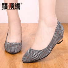 福顺缘mo秋时尚方格le布鞋 工作工装上班女鞋 软底坡跟女单鞋