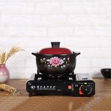 养生煲mo煲陶瓷砂锅le线锅耐高温(小)沙锅家用炖鸡煲仔饭耐烧锅