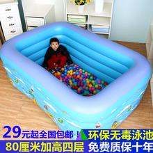 加厚保mo婴儿游泳池le家用宝宝(小)孩戏水池新生宝宝充气洗澡桶