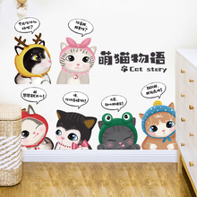 3D立mo可爱猫咪墙co画(小)清新床头温馨背景墙壁自粘房间装饰品