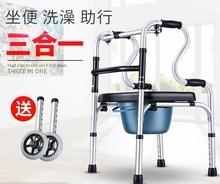 拐杖助mo器四脚老的co带坐便多功能站立架可折叠马桶椅家用