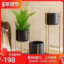 【七茉mo创意铁艺花co花盆阳台客厅室内落地式简约家居装饰
