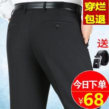 富贵鸟mo毛休闲西裤iq式宽松直筒商务男裤中年男士西装长裤子