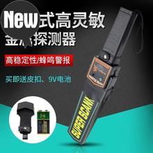 新式安mo仪脉冲手探iq仪手持式金仪器考场手工厂金属机探测属
