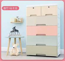 加厚特mo号抽屉式收wt塑料婴儿宝宝宝宝衣柜储物柜多层五斗柜