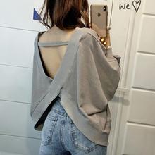 卫衣2mo20新式女en款大码女装宽松T恤蝙蝠袖显瘦露背短式上衣