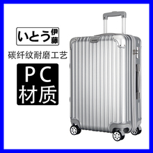 日本伊mo行李箱inns女学生万向轮旅行箱男皮箱密码箱子