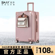 EAZmo旅行箱行李ns万向轮女学生轻便密码箱男士大容量24