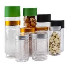 【一份mo0个】新式no高档盖子 磨砂黑绿高盖 透明圆形塑料瓶子