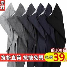 [moguidi]爸爸裤子夏季薄款中年男士