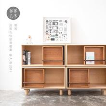 等等几mo 格格物玩di枫木全实木书柜组合格子绘本柜书架宝宝房