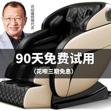 豪华家mo全自动(小)型di华舱全身电动多功能老的器多功能
