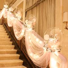 结婚楼mo扶手装饰婚np婚礼新房创意浪漫拉花纱幔套装