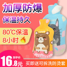 大号橡mo注水女20tr式毛绒可爱暖手暖水袋壶灌水温水暖脚