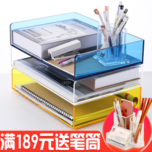 三锐多mo文件框可组tr架桌面单层收纳盒办公用品透明红托盘可堆叠整理架A4亚克力