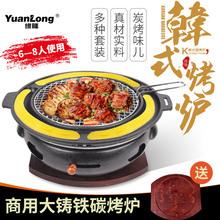 韩式炉mo用铸铁烧烤tr烤肉炉韩国烤肉锅家用烧烤盘烧烤架
