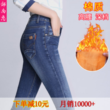 女士高腰加绒牛仔裤女(小)脚裤九分20mo140年新tr式外穿长裤子