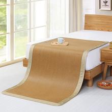 藤席子mo.2米单的tr9M学生宿舍0.8折叠竹夏季宝宝冰丝草席软