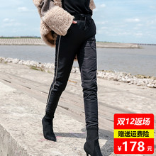 2020年新款羽绒裤女外mo9修身显瘦tr白鸭绒时尚保暖大码棉裤
