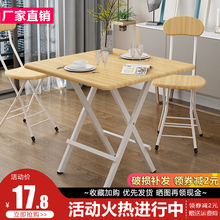 可折叠mo出租房简易tr约家用方形桌2的4的摆摊便携吃饭桌子