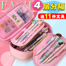 花语姑mo(小)学生笔袋tr约女生大容量文具盒宝宝可爱创意铅笔盒女孩文具袋(小)清新可爱