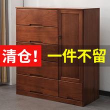 实木五mo柜简约卧室tr储物收纳柜子特价清仓经济型带门六斗橱