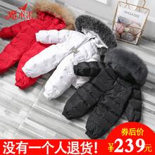 儿童宝宝连体衣mo衣婴儿羽绒ib冬季婴幼儿新生儿外出服爬爬服