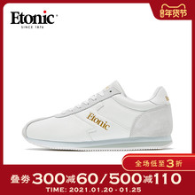 Etonic百搭运动鞋男
