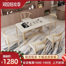 新阳台mo桌椅组合功of茶具套装一体现代简约家用茶台