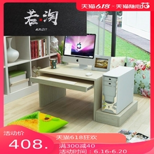 .(小)型mo脑桌台式家of本宿舍床上(小)桌子简易榻榻米书桌飘窗矮