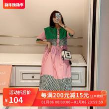 Pink Daisy韩国东大门202mo15夏季新of式裙子韩款度假连衣裙