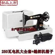 缝纫机mo机 220of改装电动机离合器拷边脚踏开关(小)马达电动机调