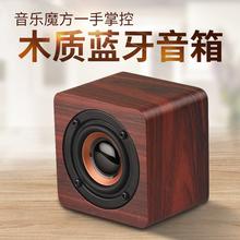 迷你(小)mo响无线蓝牙of充电创意可爱家用连接手机的低音炮(小)型