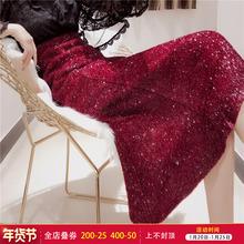 202mo秋装新式红of裙子女亮晶晶鱼尾半身裙女中长式高腰裙长裙