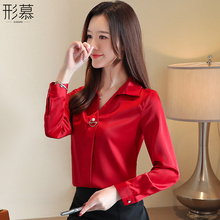 红色(小)mo女士衬衫女of2021年新式高贵雪纺上衣服洋气时尚衬衣