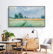 莫奈手mo风景油画麦of客厅沙发背景墙装饰画北欧餐厅