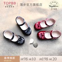 [mojof]儿童公主鞋蝴蝶结软底皮鞋
