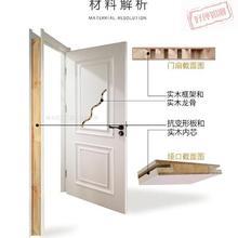 卧室门mo开门室内门an厂家定制现代简约木门欧式门房间