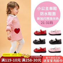 芙瑞可mo鞋春秋女童an宝鞋子公主鞋单鞋(小)女孩软底2020