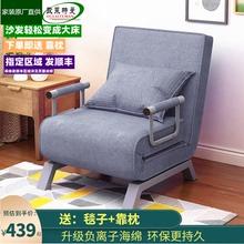 欧莱特mo多功能沙发ve叠床单双的懒的沙发床 午休陪护简约客厅