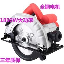 电圆锯mo用圆锯七寸ve电圆锯9寸倒装电圆锯圆盘锯切割机