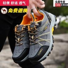 骆驼男mo真皮登山鞋ve水大码户外鞋夏季网面运动旅游徒步休闲