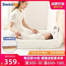 swemoby便携式ve新生儿仿生睡床多功能宝宝防压bb床上床