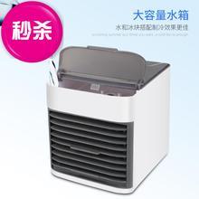 车载加mo块室内超爽ve多功能冷气g扇空调扇制冷(小)型家用办公