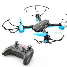 定高耐mo无的机专业ve宝宝男孩飞碟玩具四轴飞行器遥控飞机