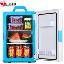 车载冰mo迷你(小)冰箱ve用学生宿舍药物胰岛素冷藏保鲜制冷单门