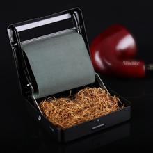 烟嘴不mo半自动卷烟ve卷烟机卷烟盒烟丝盒手卷烟烟纸海绵头