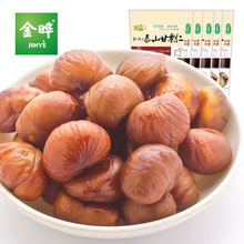 金晔泰mo甘栗仁50ve袋即食板仁零食(小)吃1斤装