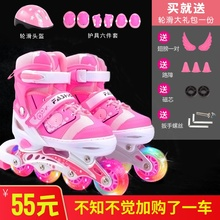 溜冰鞋mo童初学者旱fe鞋男童女童(小)孩头盔护具套装滑轮鞋成年